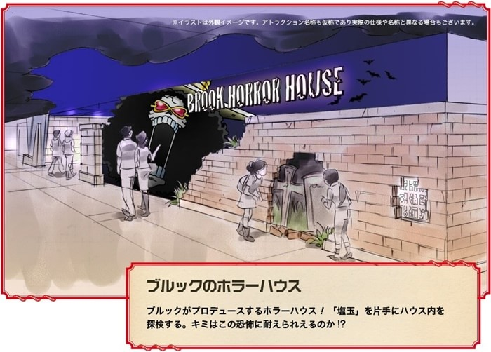 One Piece |  Parque temático de Tóquio será inaugurado em março