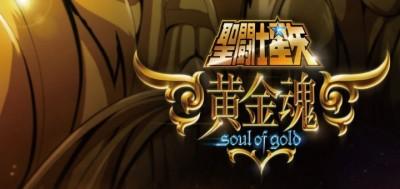 Cavaleiros do Zodíaco: Soul of Gold | Imagens exclusivas da pré-estreia em Odaiba