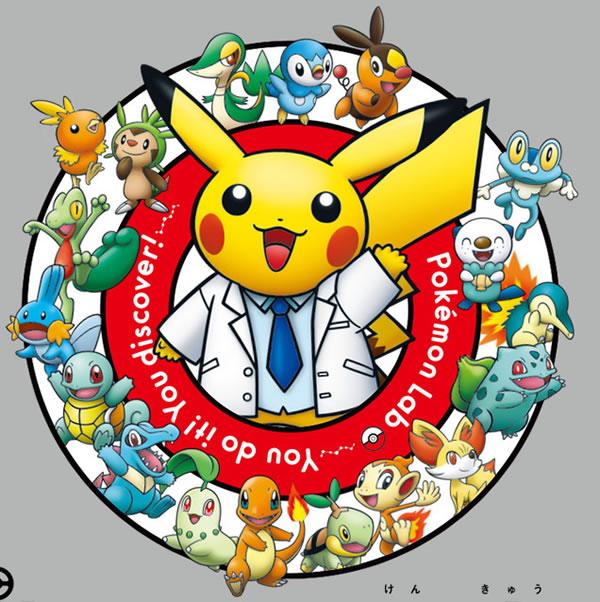 pokemon-museu-de-ciencias-promovera-uma-exposicao-tematica