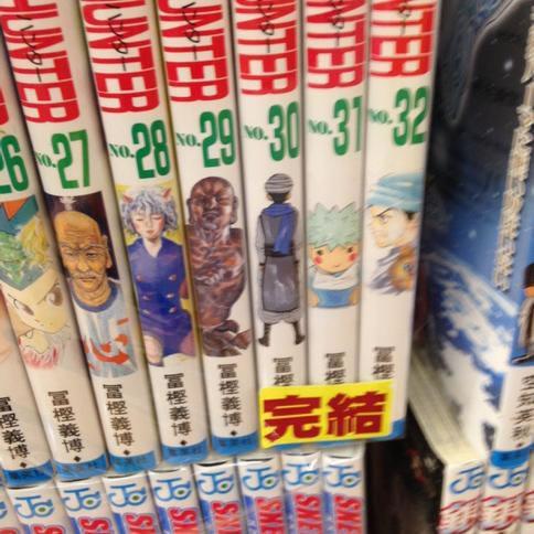 Hunter x Hunter   Livrarias japonesas estão classificando o mangá como encerrado