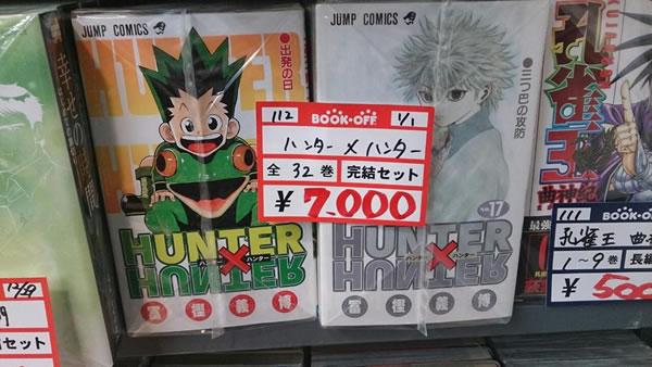 Hunter x Hunter | Livrarias japonesas estão classificando o mangá como encerrado