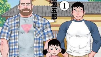 My Brother's Husband – Otouto no Otto | Mangá levanta questão sobre casamento entre pessoas do mesmo sexo no Japão