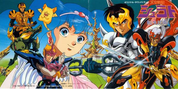 Nostalgia Animada | Animes que passaram na Manchete.