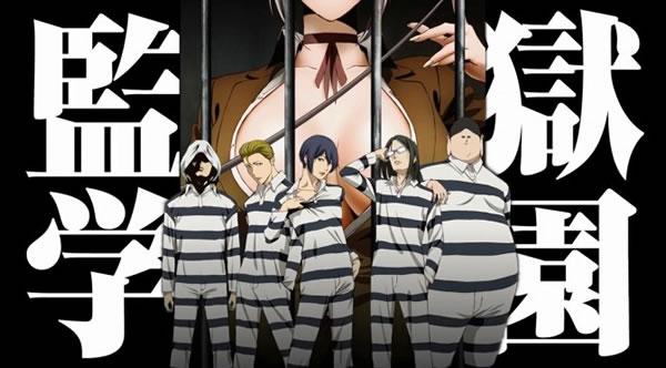 Animes | Lançamentos da próxima temporada – parte 2