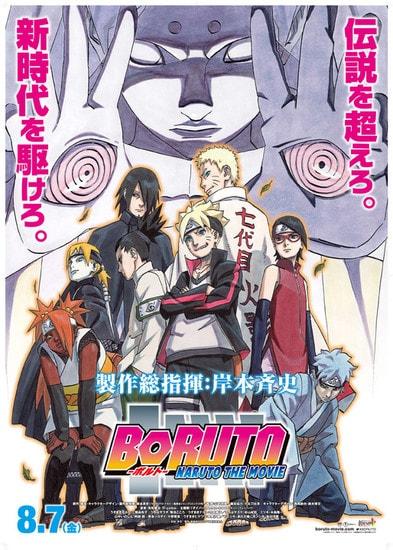 Boruto: Naruto O Filme | Novo vídeo atiça a curiosidade sobre quem seriam os pais de Mitsuki