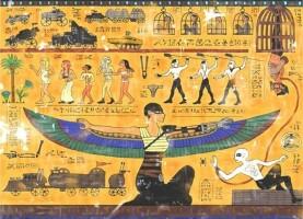 Mad Max: Estrada da Fúria | Artista transforma o filme em hieróglifos egípcios