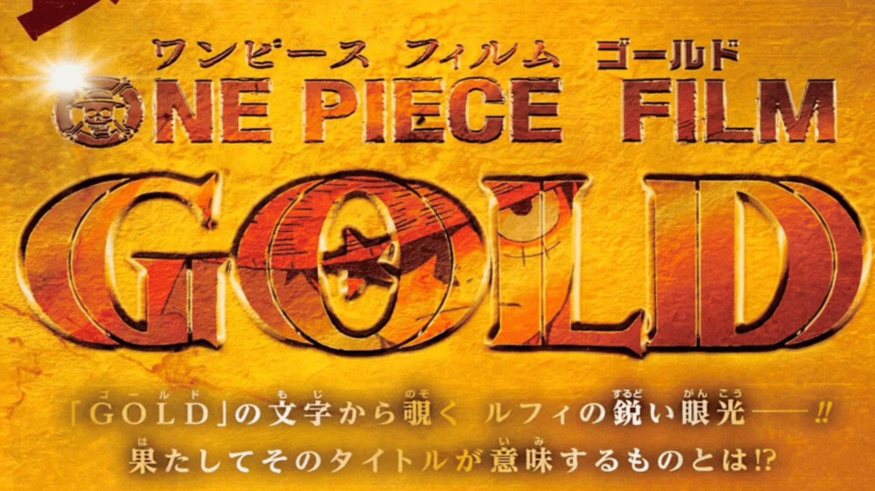 one-piece-film-gold-novo-filme-da-franquia