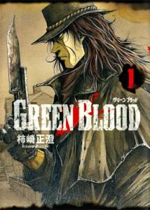 Resenha – Green Blood   A história dos irmãos Burns