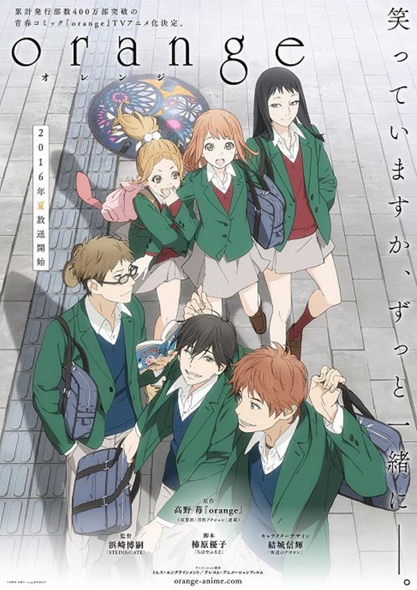 orange-manga-de-ichigo-takano-virara-anime