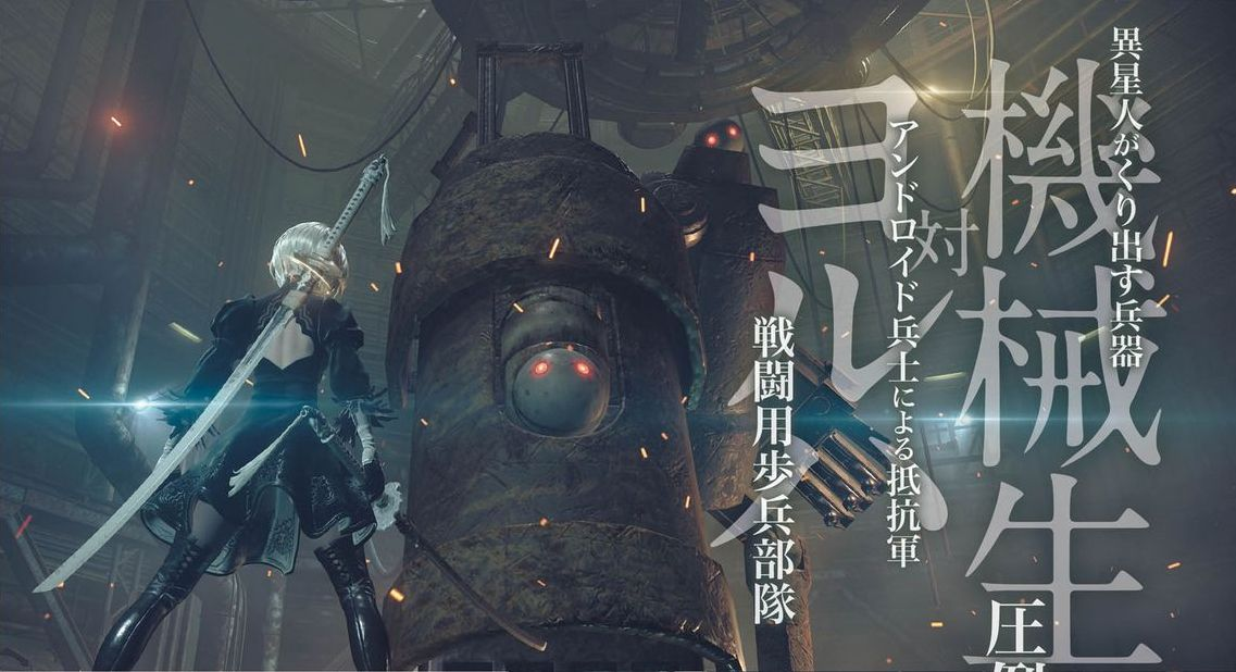Nier: Automata | Novo vídeo apresenta gameplay e introduz personagem misterioso