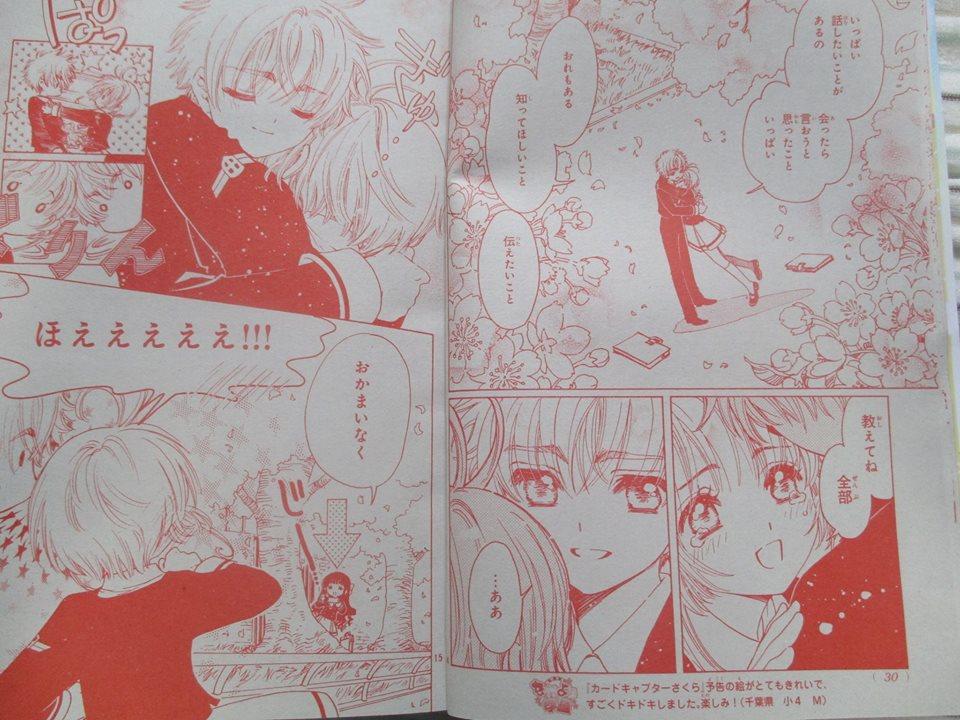 sakura-card-captors-novo-anime-e-anunciado