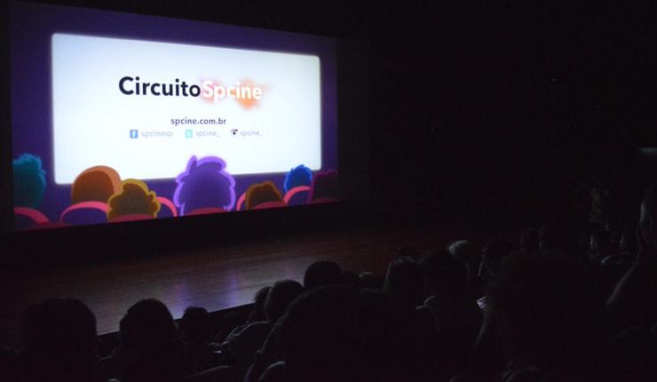 Circuito Sp Cine : Conhecemos uma das salas publicas de cinema do circuito