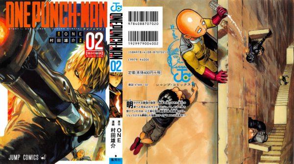 O segundo volume está realmente igual ao original. Você pode verificar mais abaixo.