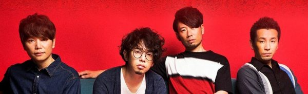 Asian Kung Fu Generation Last Song Download