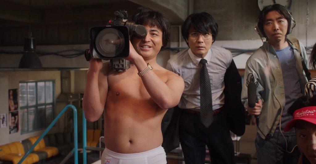 O Diretor Nu   A pornografia nua e crua no Japão dos anos 80