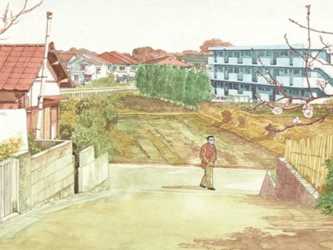 HQ do Dia | O Homem Que Passeia - Jiro Taniguchi