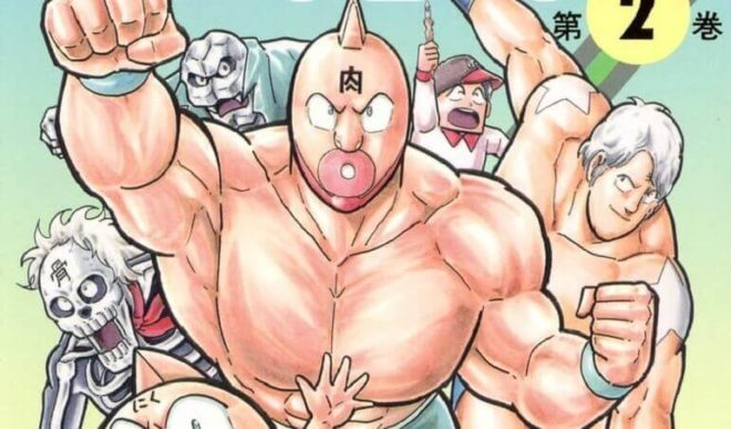 Os bonequinhos musculosos que eram febre nas feiras livres dos anos 90